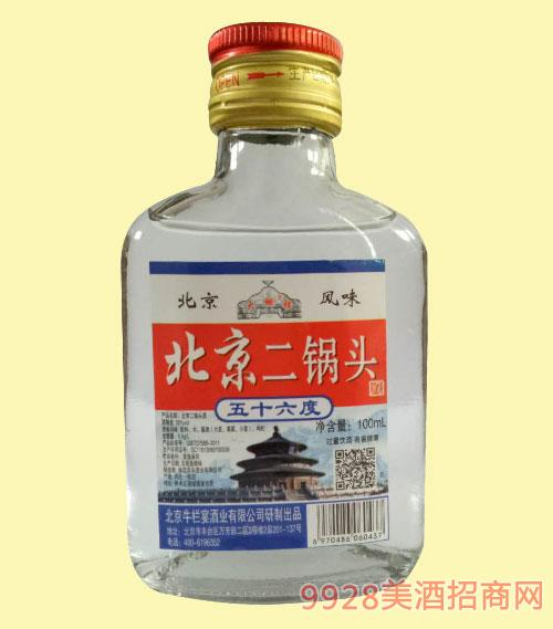 大栅栏北京二锅头酒56度100ml