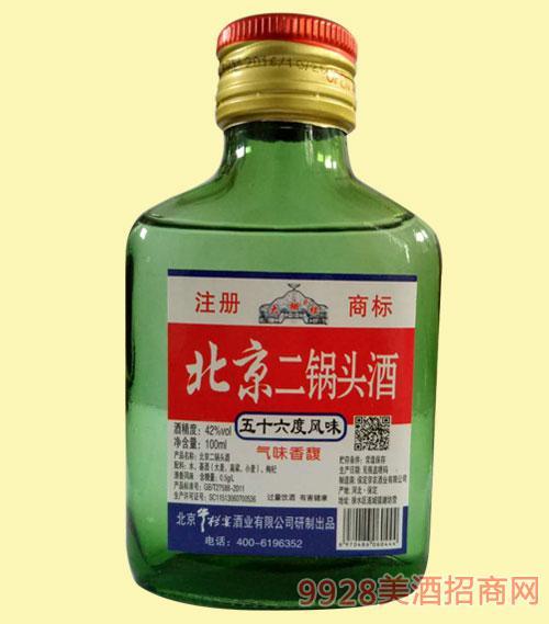 大栅栏北京二锅头酒42度100ml