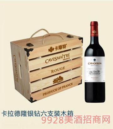 法国进口银钻葡萄酒(大木箱)