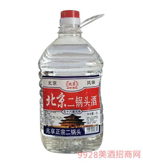 兆享北京二锅头酒清香型56度2L