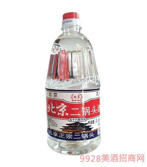 兆享北京二锅头酒清香型56度 2L