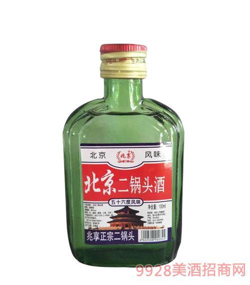 兆享北京二锅头56度100ml绿瓶