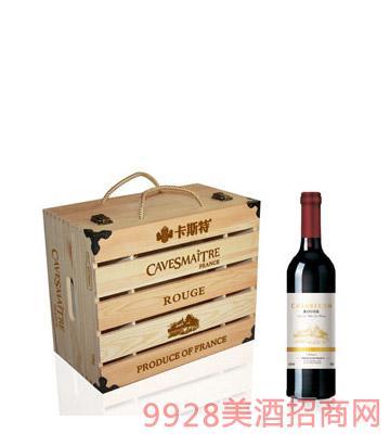 法国卡斯特特选葡萄酒(大木箱)
