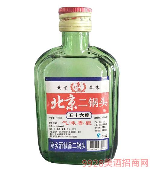 京乡酒北京二锅头56度100ml