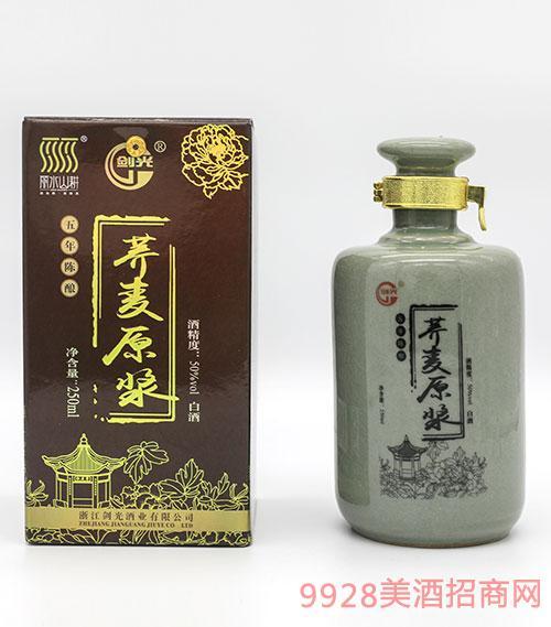 荞麦原浆酒五年陈酿52度250ml