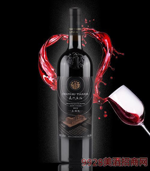 天心庄园赤霞珠干红葡萄酒庄园级
