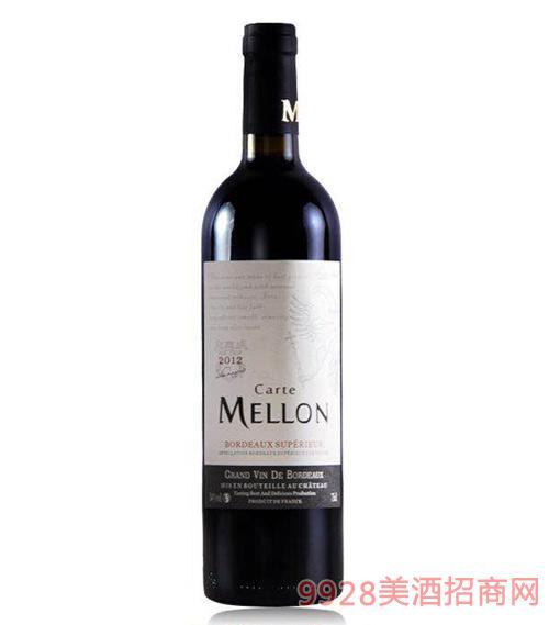 卡美隆斐曼尔干红葡萄酒14度750ml