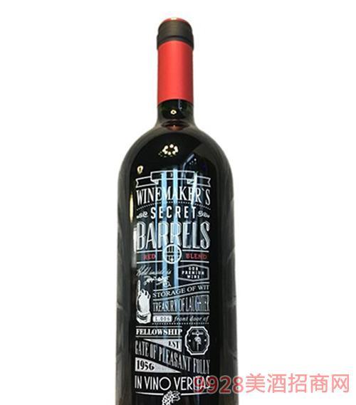 智利巴罗仕红葡萄酒
