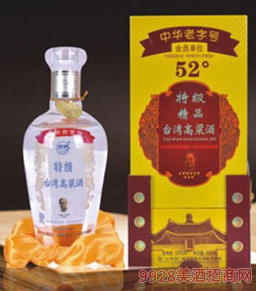 台湾高粱酒(黄盒)52度500mlx6