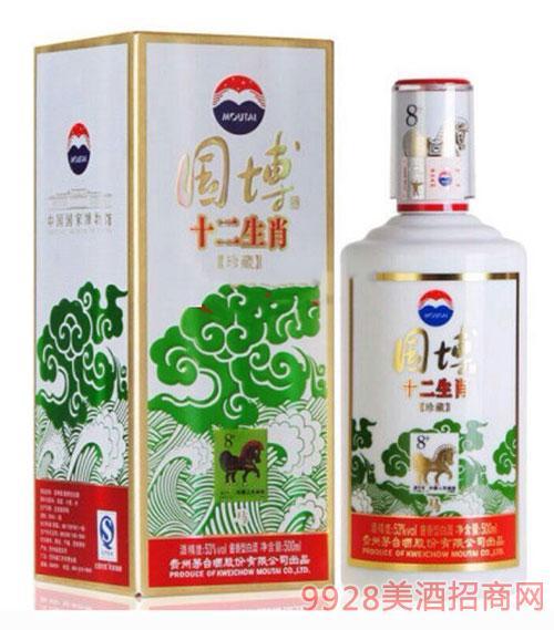 国博十二生肖酒珍藏盒装