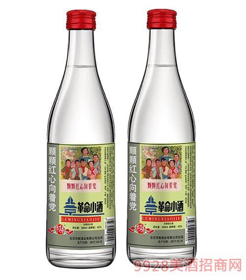 革命小酒浓香型42度500ml