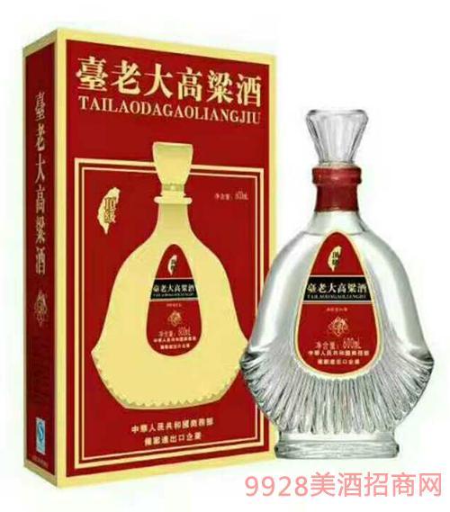 台老大台湾高粱酒