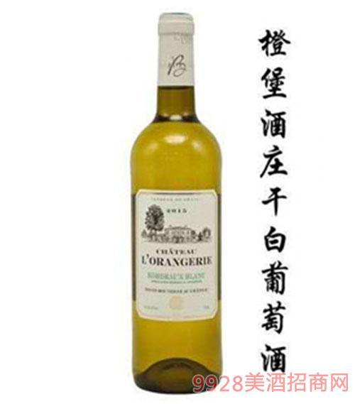 橙堡酒庄干白葡萄酒12度x6