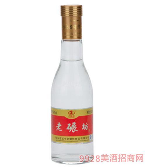 42°简装酒 250ml