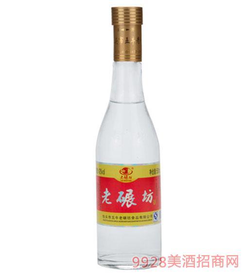 42°简装酒500ml