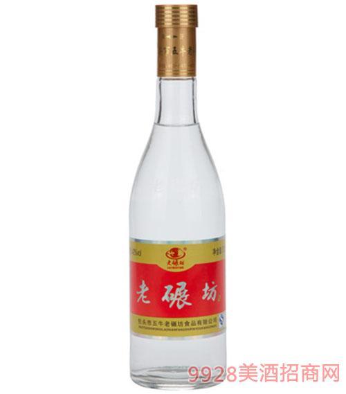 42°简装酒750ml