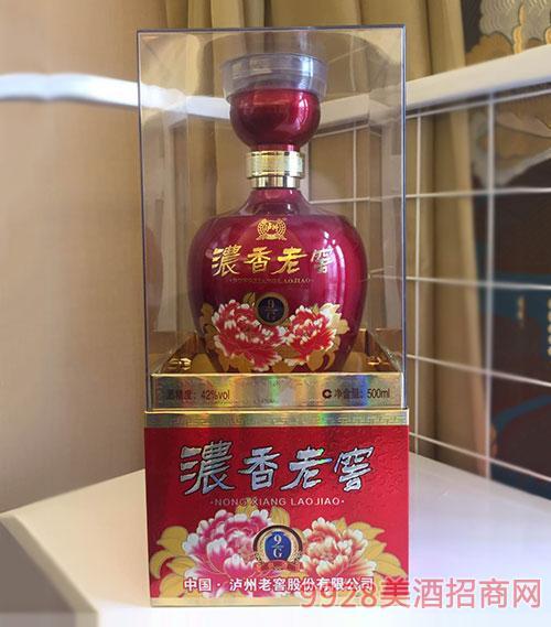 浓香老窖酒·9G(红)