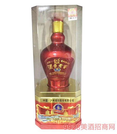 浓香老窖酒·绵柔8