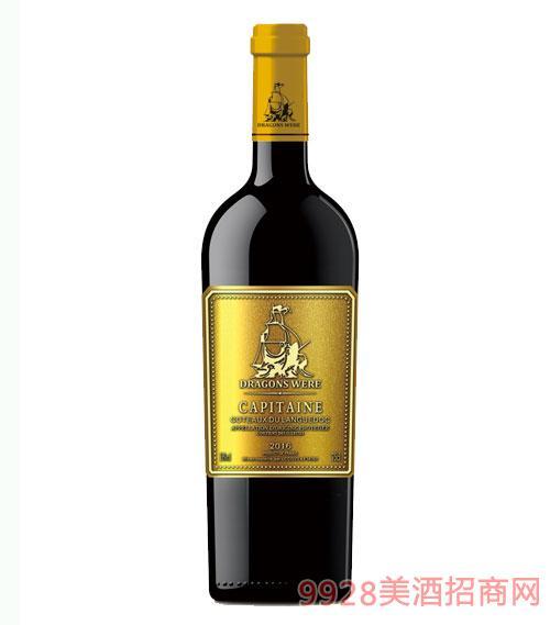 法国龙船·船长干红葡萄酒13度750ml