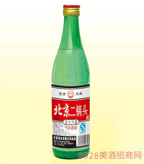 北京二锅头酒(大绿)