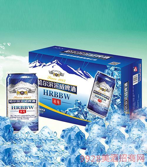哈尔滨滨威啤酒箱装330mlx24罐