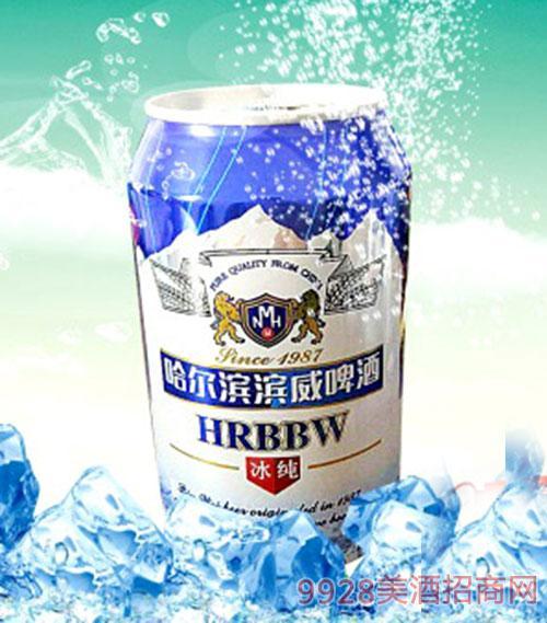 哈尔滨滨威啤酒330mlx24罐