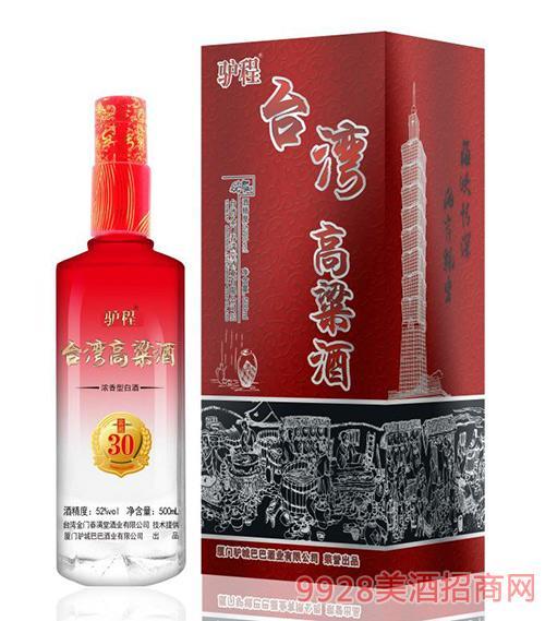 驴程台湾高粱酒窖藏30-52度500ml