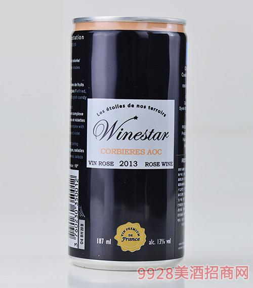 winestar万星桃红葡萄酒13度187ml