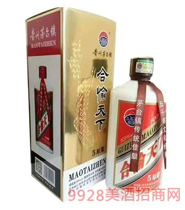 合愉天下酒原浆5-53度500ml酱香型白酒