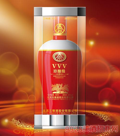 五粮液股份VVV珍酿级52度500ml