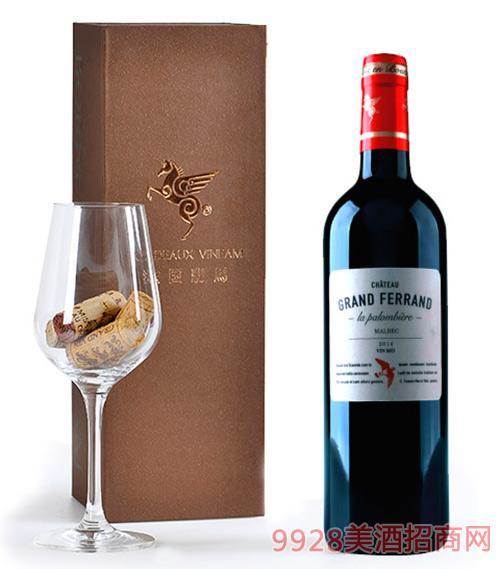 翡馬特酿野鸽子葡萄酒