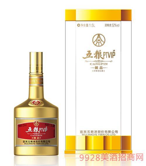 五粮PTVIP浓香型白酒52度500ml