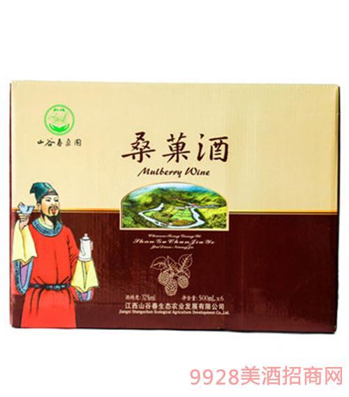 山谷春桑椹酒礼盒