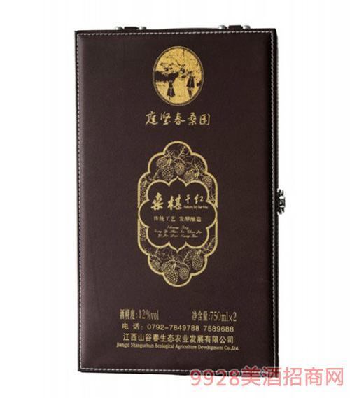 山谷春桑椹酒单支皮盒12度750ml