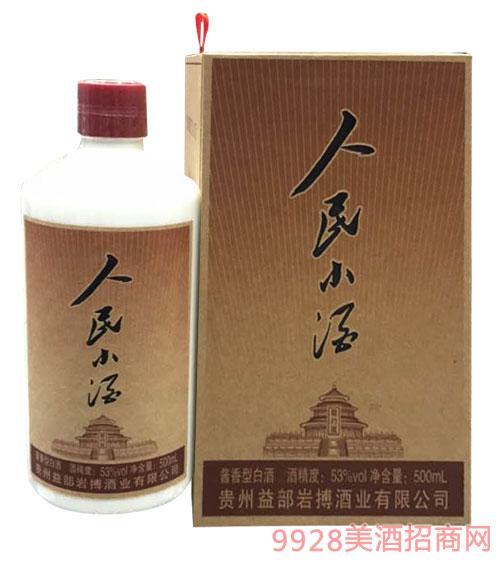 人民小酒酱香型53度500ml