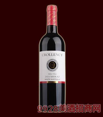 银牌西拉子干红葡萄酒14.5度750ml
