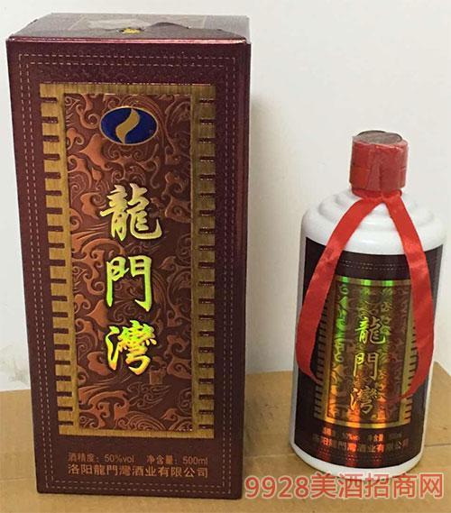龙门湾酒50度500mlx6
