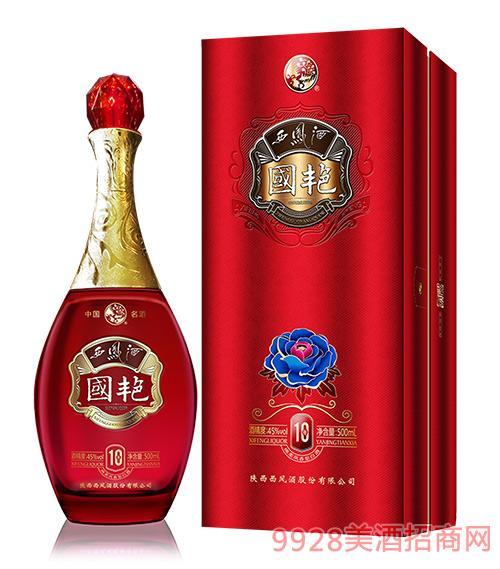 国艳西凤酒10年45度500ml