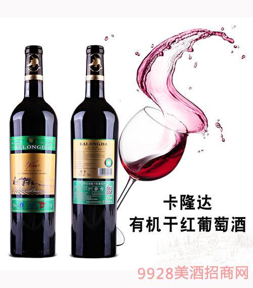 卡隆达有机干红葡萄酒750ml