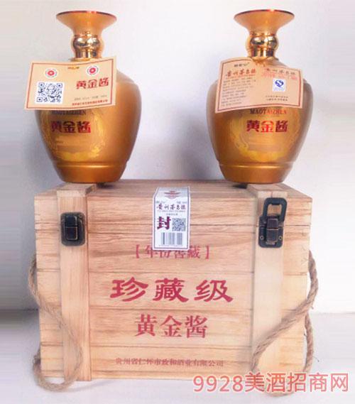 黄金酱坛子酒