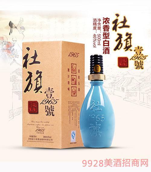社旗壹号浓香型白酒46度500ml