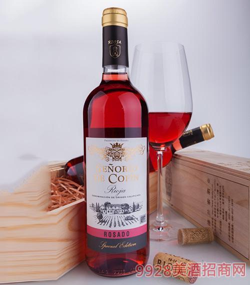 蔻丰先生粉红葡萄酒2013
