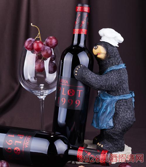 乌尔维纳精选桶期干红葡萄酒1999
