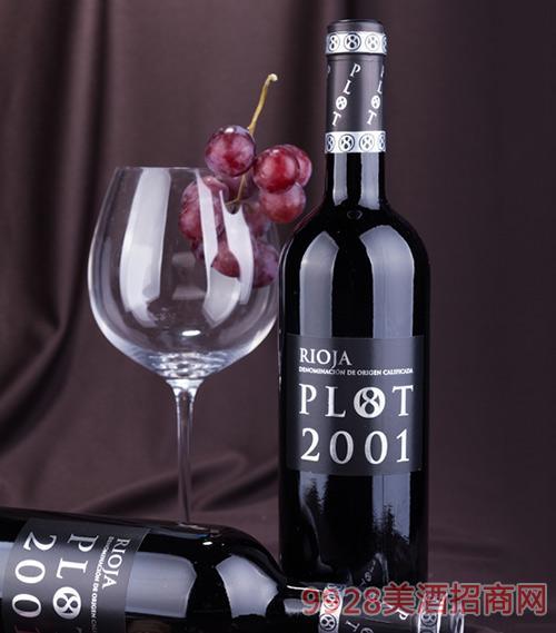 乌尔维纳珍藏干红葡萄酒2001