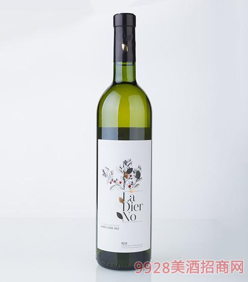 拉迪诺干白葡萄酒2013