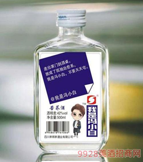 我是冯小白苦荞酒42度 100ml