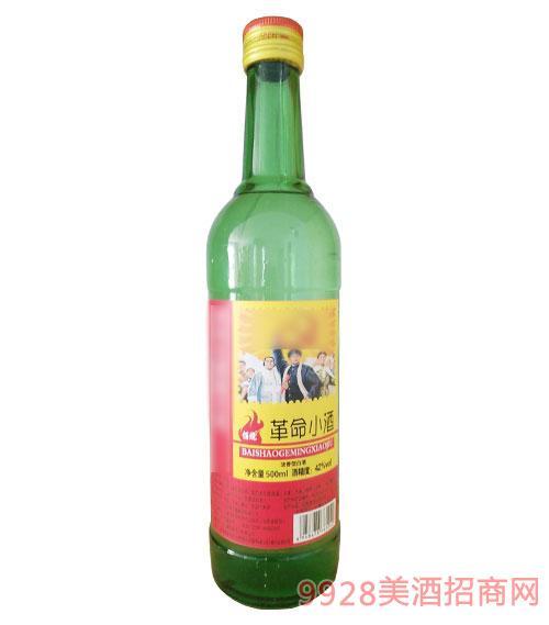42度革命小酒500ml浓香型白酒