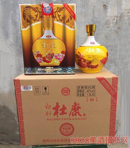 白水杜康酒悦来悦旺42度1.5Lx2