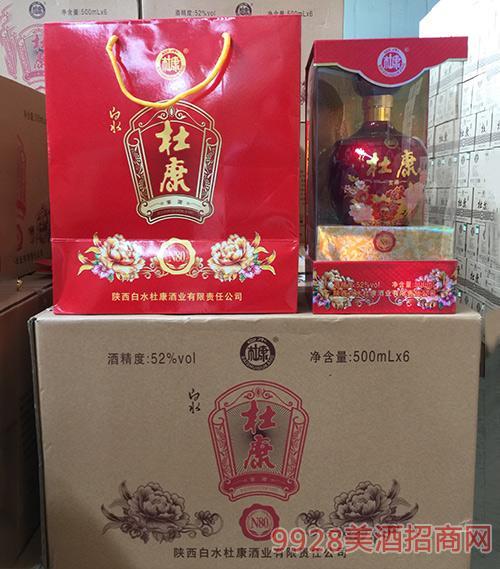 白水杜康宴酒N80-52度500ml