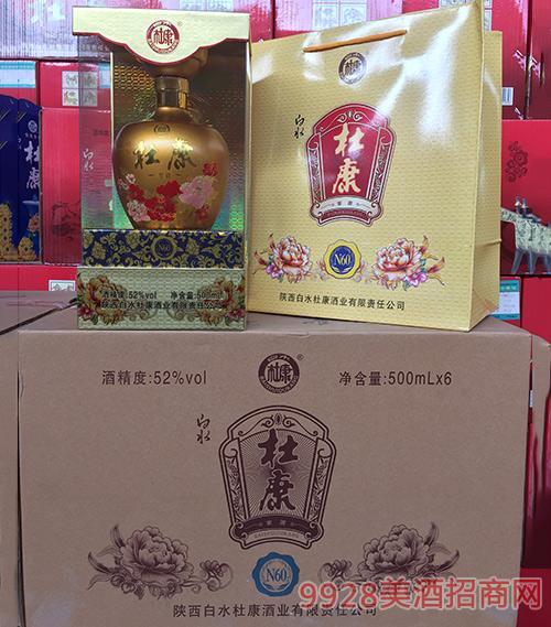 白水杜康宴酒N60-52度500ml